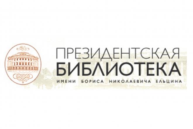 Великолукская центральная городская библиотека имени М И Семевского 2018 год богат на знаменательные даты связанные с историей Великолукской библиотеки В этом году исполняется 205 лет со дня открытия первой публичной
